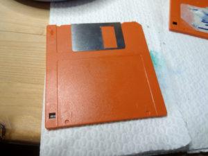 Bild: Diskettenetikett entfernen